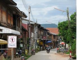 Chaing Khan bicycle street scene