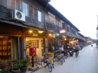 Chiang Khan, Loei Province